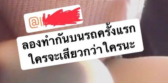 โม้กควย โป๊xxx โป้เสียงไทย อมควย หลุดxxx